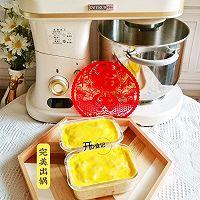 欢欢喜喜过大年之~年年有余黄金鱼糕  #福气年夜菜#的做法图解7