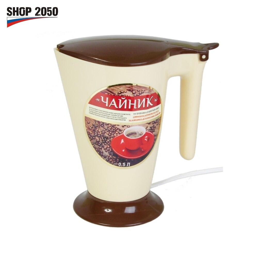 Мини чайник Минутка на 500мл, маленький чайник для кухни и путешествий, электрический, быстрое кипячение воды