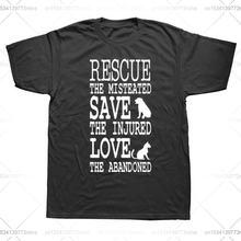 Спасите неправильно обработанных сохраняйте поврежденных люблю