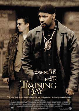训练日2001