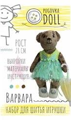 Set Voor Naaien Speelgoed Pugovka Pop Varvara
