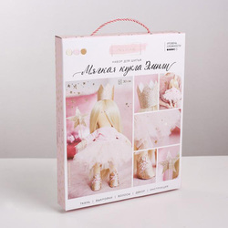 3548660 Emily interior doll, sewing kit, 18*22,5*3 cm