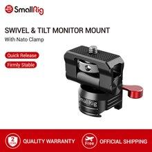 SmallRig UniversalหมุนและTilt Monitor MountกับนาโตClampสำหรับSmallHD/Atomos/Blackmagic Monitor/หน้าจอ/EVF Mount  2347