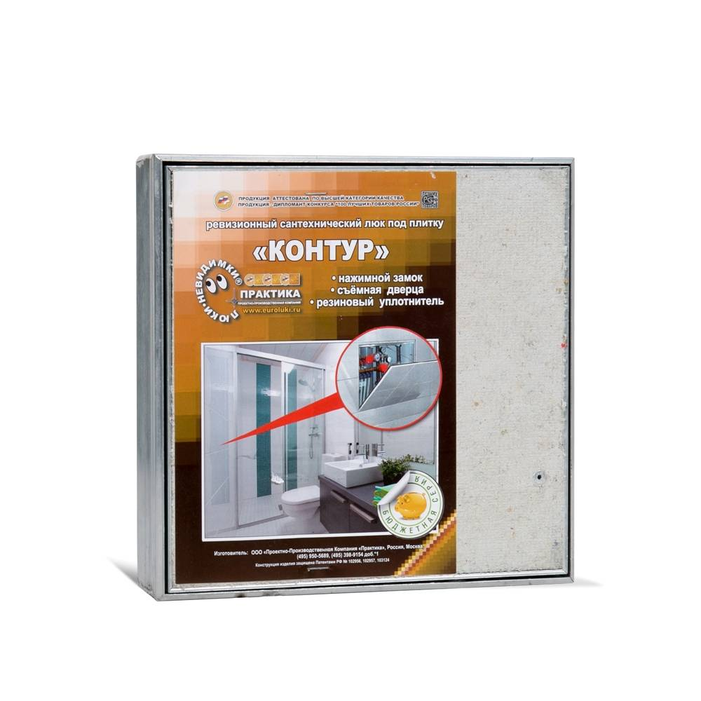 Hatch For Tiles With Removable Door Contour 18-18
