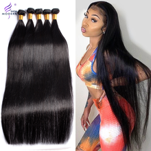 Modern Show Hair 10-30 pouces paquets de cheveux raides paquets de tissage de cheveux brésilien Extension de cheveux humains 1/3/4 Faisceau de cheveux Non-Remy