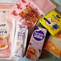 """#美食说出""""新年好""""#奶油奶酪棒的做法图解1"""