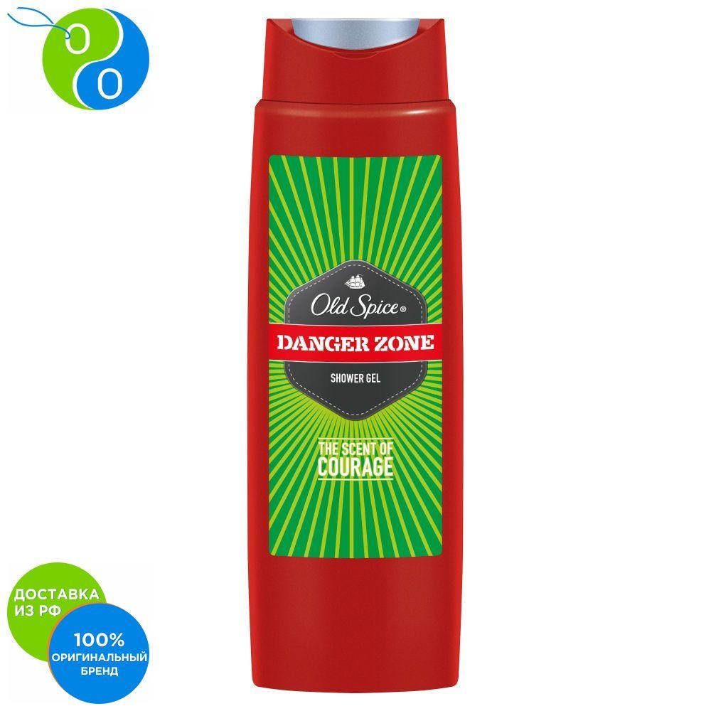 Gel Old Spice flavor shower Bright Danger zone 250 ml,shower gel, shower gel for men, men's shower gel, shower gel for men, how to give the body a pleasant fragrance, masculine, old spice, shower gel old spice, old spi стоимость