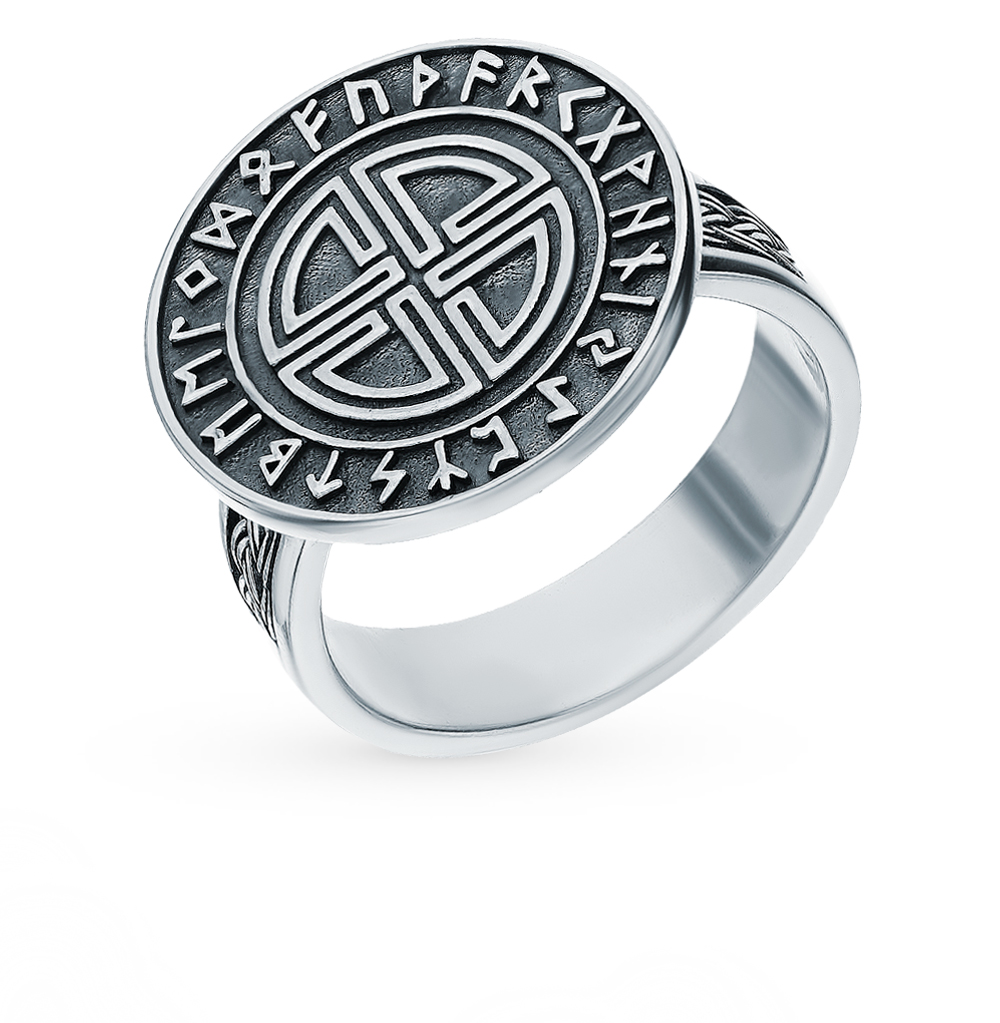 Silver Ring-amulet