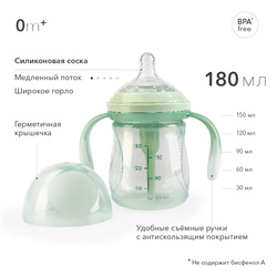 10019, Anti-colic bottle with handles and silicone pacifier 180 ml., Happy Baby