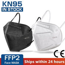 10-100 шт. ffp2 CE KN95 маски дыхательная маска для лица из 5 слоев маски пятно Цвет маска ffp2 Mascarillas черная маска для Для мужчин Для женщин Для мужчин