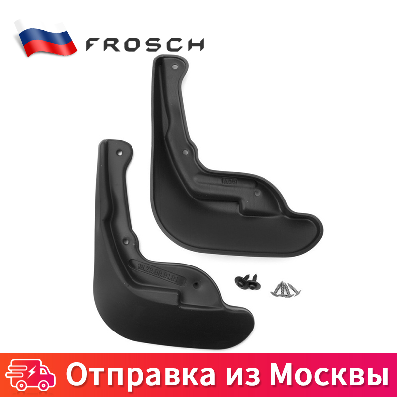 2 PCs Mud flaps splash guards for автомобиляАвтомобильные Mud Flaps Splash Guards front protective guard splashproof For CITROEN C4 2011-> хб. (premium) 2 pcs mud flaps splash guards front protective guard from splash guard splashproof for jeep grand cherokee 2011 2012 2013 standard