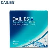 Контактные линзы DAILIES® AquaComfort Plus(90 шт) R: 8.7