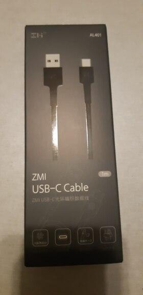 Дата-кабель ZMI AL401 USB-C, USB-A