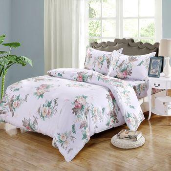 Комплект постельного белья Valtery из поплина