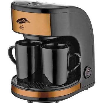 Goldmaster Filtre Gm-7331mini ekspres do kawy | automatyczny Mini ekspres do kawy amerykański ekspres do kawy kroplówki na herbata kawa z filtrem tanie i dobre opinie Mały Rozmiar 220-240 v Americano