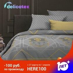 מצעי סט Delicatex 15159-1 + 15161-1KingArthyr בית טקסטיל מצעי סדינים כרית מכסה שמיכה כיסוי Рillowcase