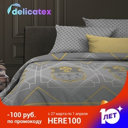 Bedding Set Delicatex 15159-1+15161-1KingArthyr Home Textile Bed sheets linen Cushion Covers Duvet Cover Рillowcase