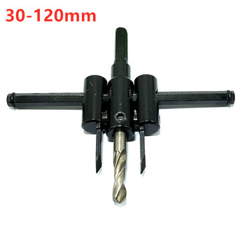 цена на Citop 1pcs Freely Adjustable Hole Cutter Aircraft Hole Cutter Wood Drywall Circle Hole Drill Bit Saw Use 30mm - 120mm Drill Bit