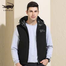 Mens White Duck Down vest Thick Warm Hooded Jacket Winter Coat Selected Feather Clothing with Hat for Men 9603 New