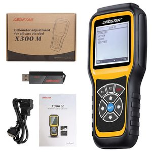 Image 5 - OBDSTAR X300M Special for Odometer Adjustment and OBDII Support For Mercedes Benz & MQB Function