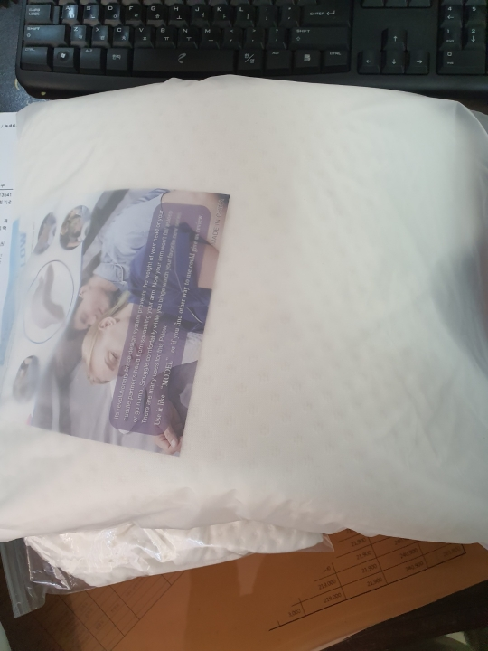 U-Shaped Curved Memory Pillow