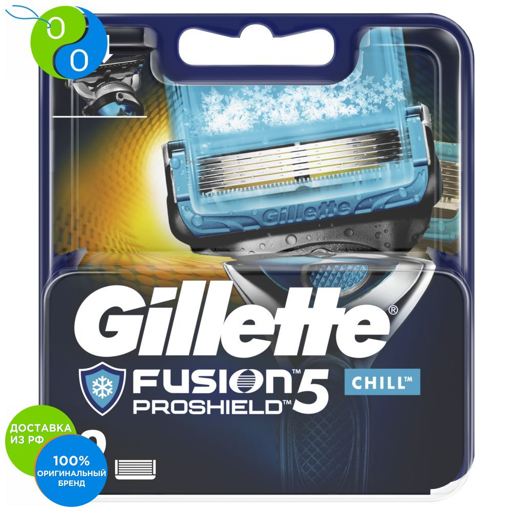 Interchangeable cassettes Gillette Fusion5 ProShield Chill 2 pcs.,removable cassette, gillette, fusion5 proshield, flexball, chill, tapes, tools, interchangeable, blades, razor blades for men, men's razor blade, blade vwr histology cassettes orange biopsy cassette with hinged plastic covers