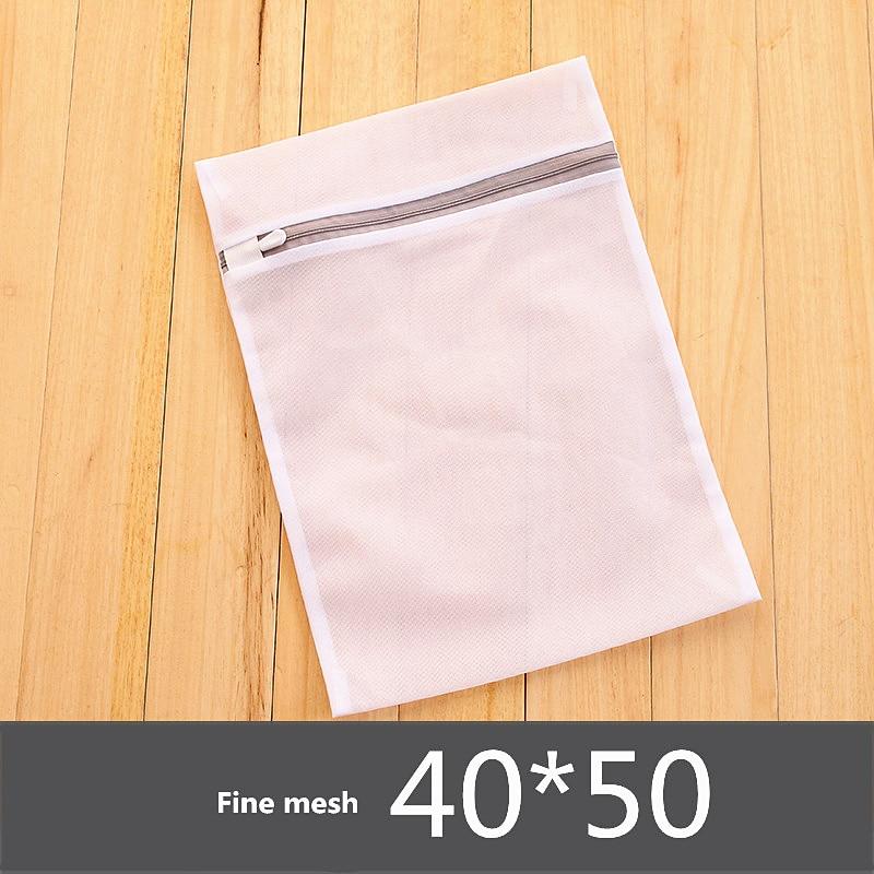 细网40x50