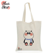 Blushbear Copyright Travel Shopping Canvas Bag Cute Home Kids Room Decorate Collection Appliances Storage Panda Brwon Bear