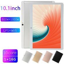 Profissional 10 Polegada tablet pc 1gb ram 16gb rom wifi duplo sim cartões 3g câmera dupla de pouco peso quad core tablet computador