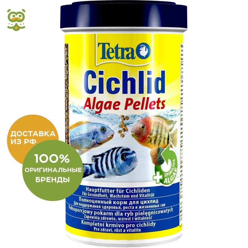 Tetra Cichlid Algae (balls) For Any Kinds Of цихлид, 500 Ml.
