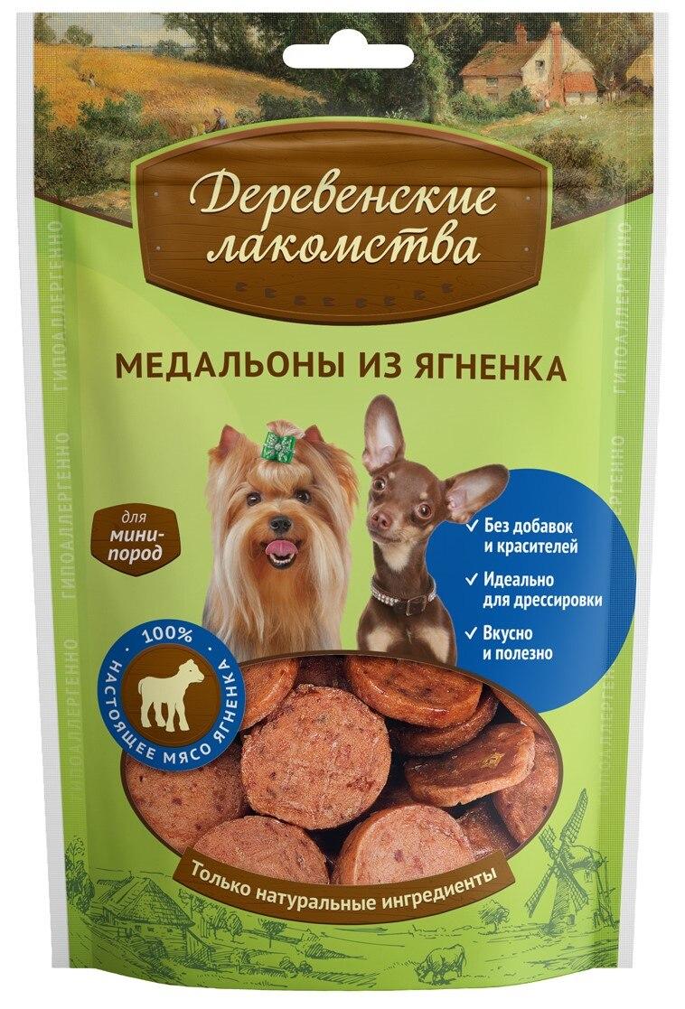 Деревенские лакомства медальоны из ягненка для собак мини-пород (55 г.)