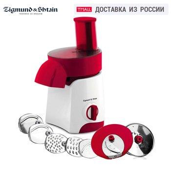 Food Processors Zigmund & Shtain SM-21 Kitchen Appliances Machien Automat  Multicutting Machine stand planetary mixer machine