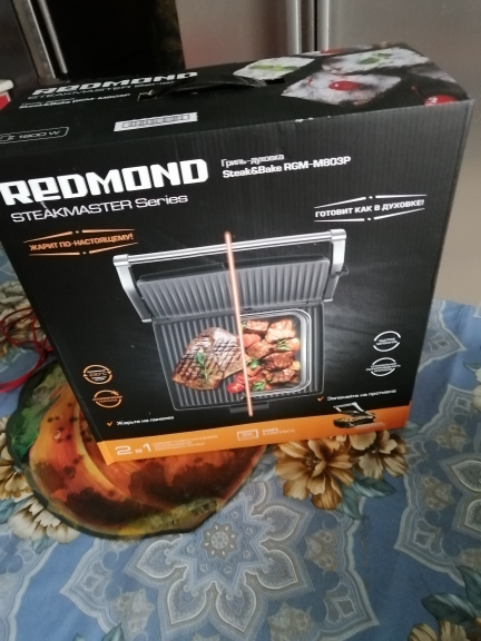 Grill oven REDMOND Steak&Bake RGM M803P electric grill grilling Household appliances for kitchen electrical Electric Grills & Electric Griddles    - AliExpress