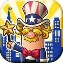 城市建造者CityMaker