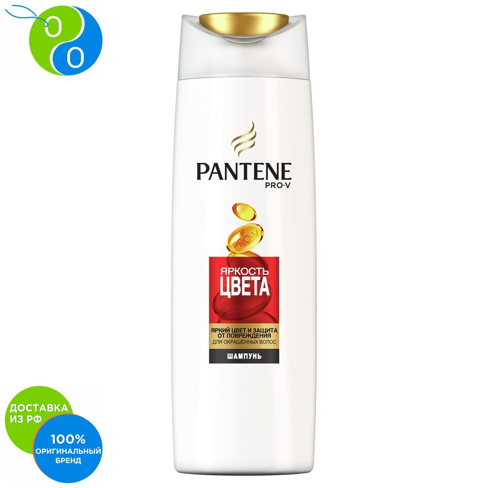 Pantene shampoo color brightness 400ml,shampoo pantene prov, color brightness, smoothness, 400 mL, hair shampoo, shampoo brightness of color, dyed hair, streaked hair, shamppun, panthene shampoo, pentene, prov trendy long synthetic three color gradient capless braided hair extension for women