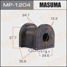 Втулка Стабилизатора Masuma /Rear/ Cr-V / Rd1, Rd2 [Уп.2] Masuma арт. MP1204