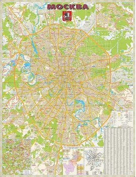 Administrative Map Of Moscow In Tubus 1:40 T