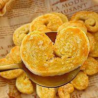 """#美食说出""""新年好""""#免开酥酥脆到掉渣的手抓饼蝴蝶酥的做法图解14"""