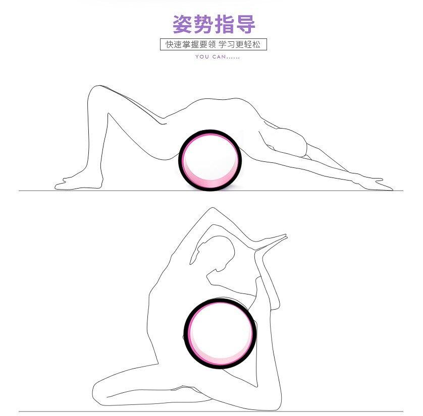 2020 casa yoga pilates círculo tpe yoga