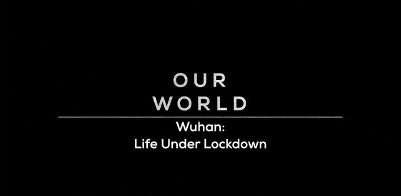 BBC 武汉:被封锁的生活