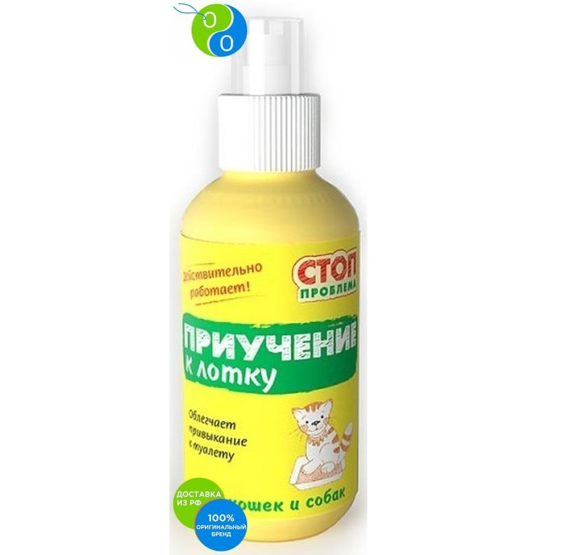 цена на Stop Spray Problem accustomed to the tray for cats and dogs 120 ml,Stop the problem, stop problem, no problem, no problem, accustomed to the tray, toilet cat toilet for dogs, spray for cats spray for dogs, accustomed t