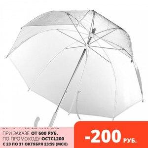 Transparent umbrella stick Clear