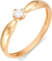Alcor ring with red gold diamond