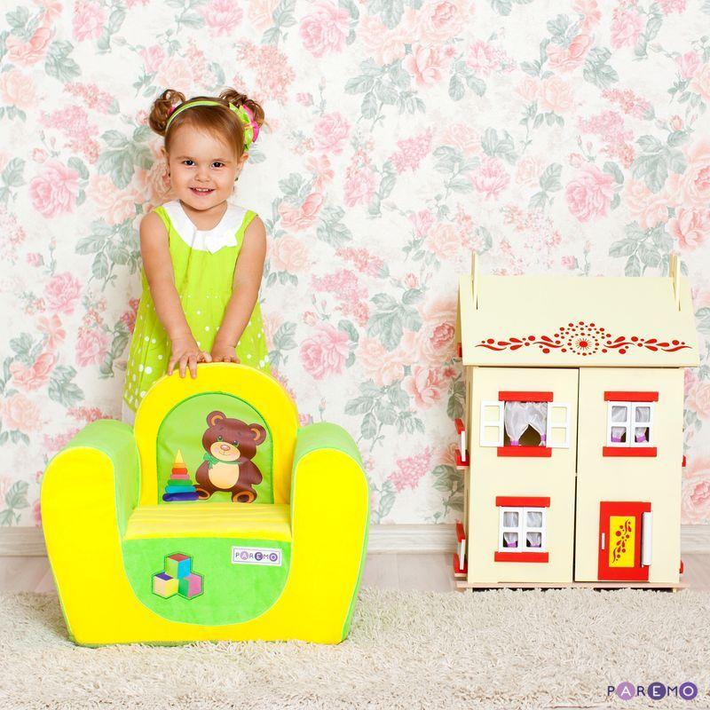 Children's Sofas PAREMO  Game Chair \