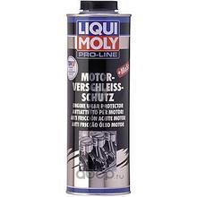 5197 LiquiMoly Антифрикц.присадка с дисульфидом молибдена в мот.м Pro-Line Motor-Verschleiss-Schutz(1л
