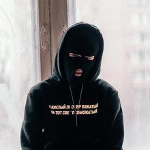 Reflexivo carta impressão casual moletom manga comprida 2019 outono moda hoodies moletom básico masculino streetwear