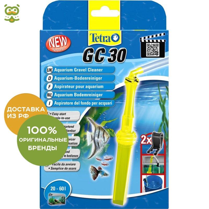 лучшая цена Tetra GC 30 грунтоочиститель (siphon) small aquarium from 20-60 L., without characteristics