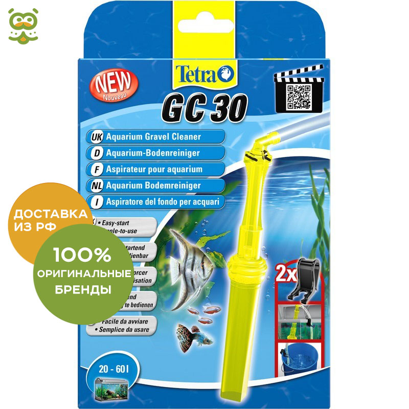 Tetra GC 30 грунтоочиститель (siphon) small aquarium from 20-60 L., without characteristics цена и фото