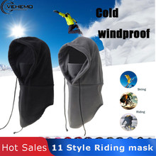 Vehemo, велосипедные маски для лица, Балаклава, впитывающая влагу, ветрозащитные головные уборы, спортивные, велосипедные, для верховой езды, лыжная шапка, головной платок, маска для лица