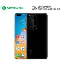 Смартфон Huawei P40 Pro+ 8/512GB Black Ceramic [Ростест, доставка от 2 дней, новый, SIM любых операторов, официальная гарантия]